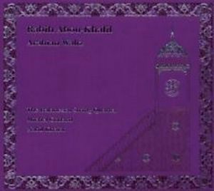 ABOU-KHALIL, RABIH – ARABIAN WALTZ (CD)