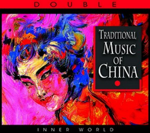 VARIOUS ARTISTS – THE MUSIC OF CHINA 2CD RETR 607 –  (CD)