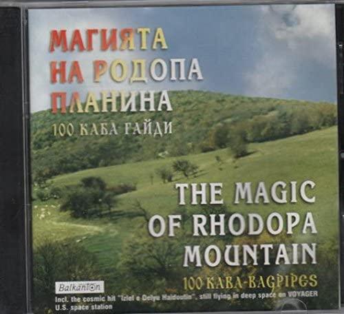 MAGIYATA NA RODOPA МАГИЯТА НА РОДОПА CD –  (CD)