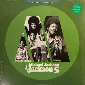 JACKSON, MICHAEL – MOTOWN ANNIVERSARY: MICHAEL JACKSON & THE JACKSON 5 (LP)