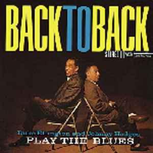 ELLINGTON, DUKE – PLAY THE BLUES BACK TO BACK (CD)