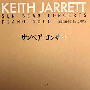 JARRETT, KEITH – SUN BEAR CONCERTS (10xLP)