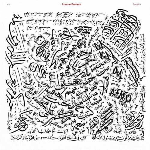 BRAHEM, ANOUAR – BARZAKH (LP)