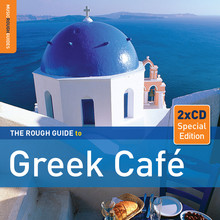 V/A – ROUGH GUIDE TO GREEK CAFE (2xCD)