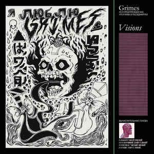 GRIMES – VISIONS (LP)