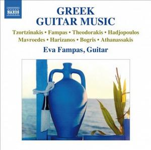 FAMPAS, EVA – GREEK GUITAR MUSIC (CD)