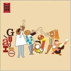 MIRABAL, MANUEL 'GUAJIRO' – MANUEL MIRABAL (CD)