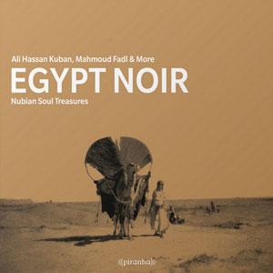 V/A – EGYPT NOIR (CD)