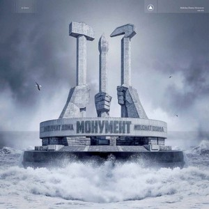 MOLCHAT DOMA – MONUMENT (LP)