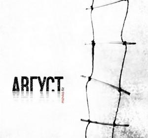 ТОЧКА БГ – АВГУСТ (CD)