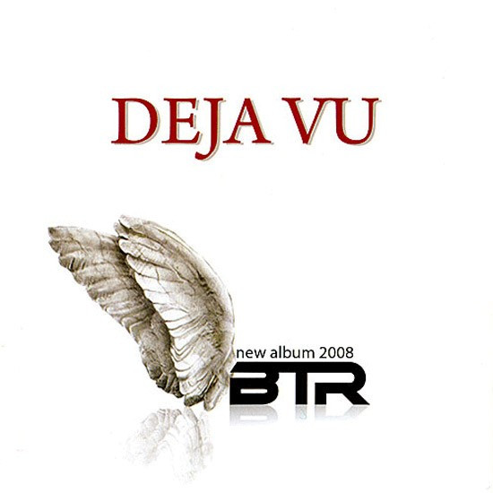 Б.Т.Р BTR БТР B.T.R. DEJA VU CD –  (CD)