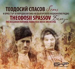 SPASSOV, THEODOSII / ТЕОДОСИЙ СПАСОВ – SCARS (CD)