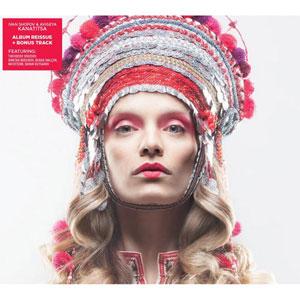 SHOPOV, IVAN & AVIGEYA / ИВАН ШОПОВ И АВИГЕЯ – KANATITSA / КАНАТИЦА (CD)
