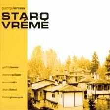 KORNAZOV, GUEORGUI / ГЕОРГИ КОРНАЗОВ – STARO VREME (CD)