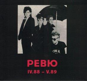 РЕВЮ – IV.88 – V.89 (CD)