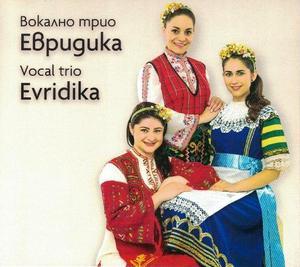 EVRIDIKA VOCAL TRIO / ВОКАЛНО ТРИО ЕВРИДИКА – EVRIDIKA (CD)