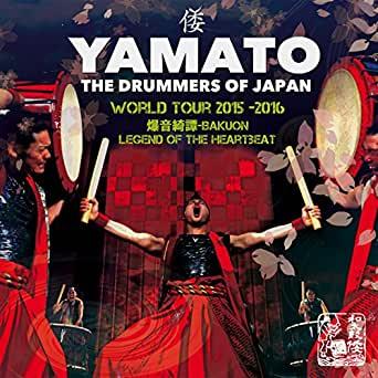 YAMATO – BAKUON (CD)