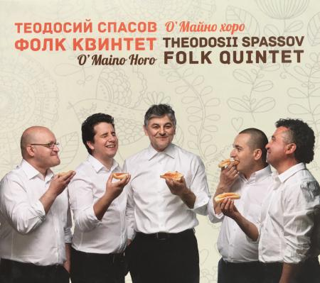 SPASSOV, THEODOSII SPASSOV  – O MAINO HORO (CD)