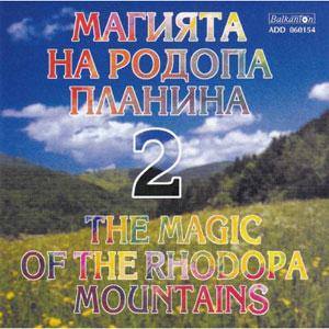 MAGIYATA NA RODOPA – МАГИЯТА НА РОДОПА 2 (CD)