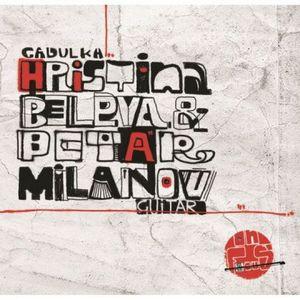 BELEVA, HRISTINA & PETAR MILANOV / ХРИСТИНА БЕЛЕВА И ПЕТЪР МИЛАНОВ – ON FOCUS (CD)
