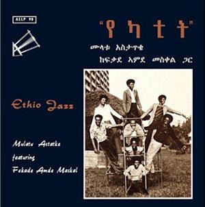 ASTATKE, MULATU – ETHIO JAZZ (LP)