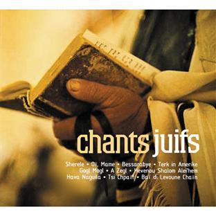 VARIOUS ARTISTS – PLUS BEAUX CHANTS JUIFS (CD)