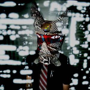 GENERAL ELEKTRIK – TO BE A STRANGER (LP)