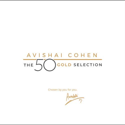 COHEN, AVISHAI – 50 GOLD SELECTION (6xLP)