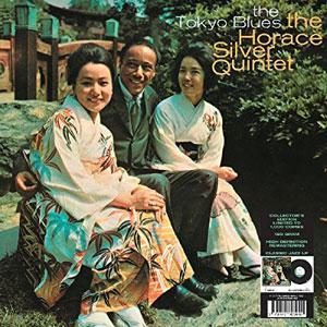 HORACE SILVER QUINTET, THE – THE TOKYO BLUES (BLACK VINYL) (LP)