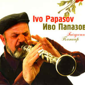 PAPAZOV, IVO FAIRGROUND CD KUKER 990614 –  (CD)