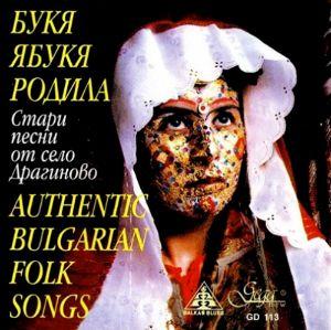 VARIOUS – AUTHENTIC BULGARIAN FOLK SONGS (CD)