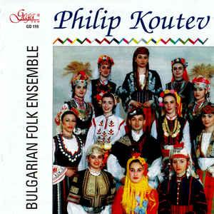 PHILIP KOUTEV ENSEMBLE – PHILIP KOUTEV ENSEMBLE (CD)