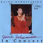 KABAIVANSKA, RAINA – RAINA KABAIVANSKA (CD)