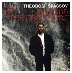 SPASSOV, THEODOSII – BEYOND THE FRONTIERS (CD)