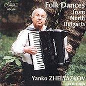 ZHELYAZKOV, YANKO – FOLK DANCES (CD)