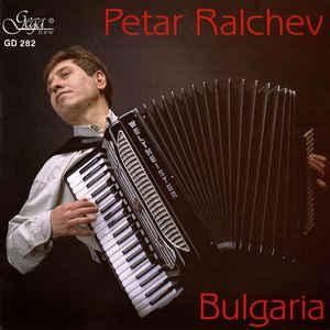 RALCHEV, PETAR – PETAR RALCHEV (CD)