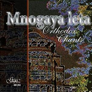 VARIOUS – MNOGAYA LETA (CD)