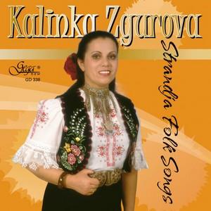 KALINKA ZGUROVA – STRANDJA FOLK SONGS (CD)