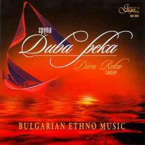 BULGARIAN ETHNO MUSIC – DIVA REKA GROUP (CD)