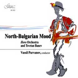 HORO ORCHESTRA – BULGARIAN FOLK DANCES (CD)