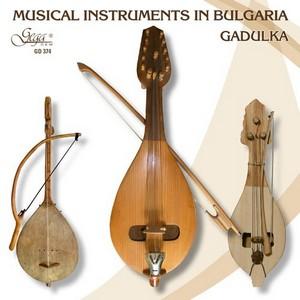 VARIOUS – MUSICAL INSTRUMENTS IN BULGARIA. GADULKA (CD)