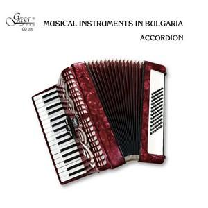 VARIOUS – MUSICAL INSTRUMENTS IN BULGARIA. ACCORDION (CD)