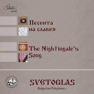 SVETOGLAS – SVETOGLAS (CD)