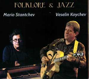 STANTCHEV & KOYCHEV / СТАНЧЕВ И КОЙЧЕВ – FOLKLORE & JAZZ (CD)