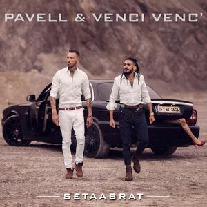 PAVELL & VENC SETAABRAT CD  X-VIRG –  (CD)