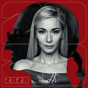 """ДОНИ И НЕТИ / DONI & NETI – """"2020"""" (CD)"""