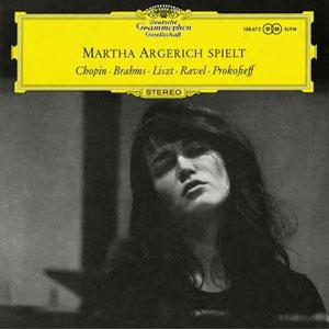 MARTHA ARGERICH: DEBUT RECITAL –  (LP)