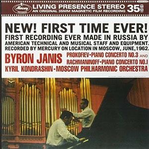 PROKOFIEV/RACHMANINOV – PIANO CONCERTO NOS.1 & 3 (LP)