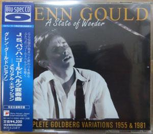 GOULD, GLENN – COMPLETE GOLDBERG VARIATIONS (2xCD)