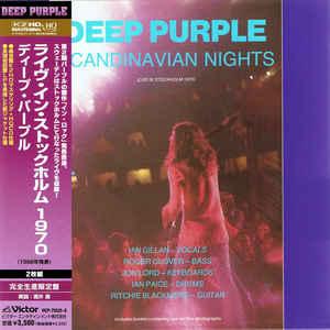DEEP PURPLE – SCANDINAVIAN NIGHTS STOCKHOLM 1970 (2xCD)
